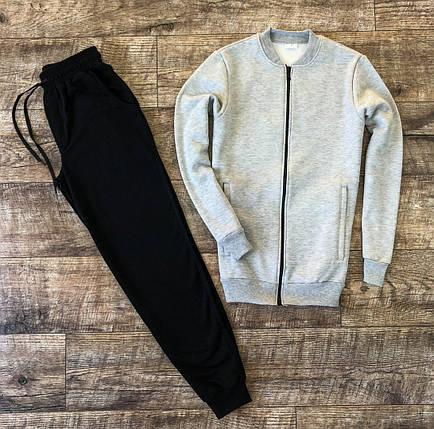 Мужской спортивный костюм меланжевый бомбер и чёрные штаны, фото 2