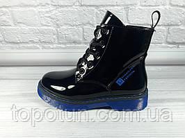 """Демисезонные ботинки для девочки """"Bessky"""" Размер: 32,33,34,37"""