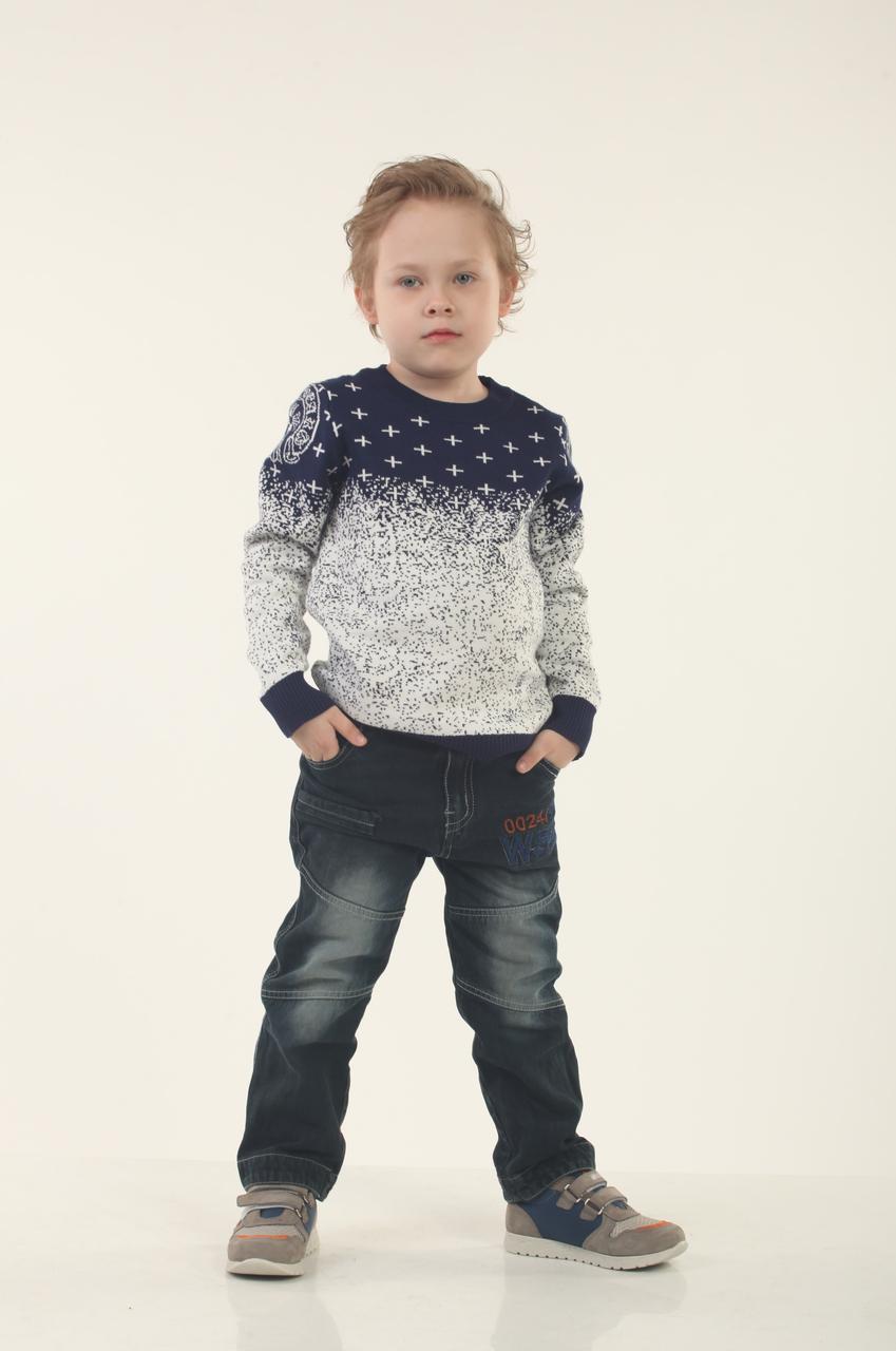 Детский свитер для мальчика 234SINIY Синий