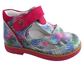 Туфли Perlina 102PAULINA Разноцветный