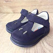 Туфли Perlina 65BLUE Синий