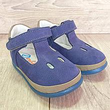 Туфли Perlina 65GOLUBOY Голубой