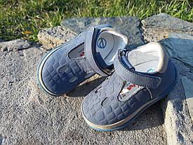 Туфли Perlina 65GOLKUB Голубой