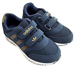 Детские текстильные кроссовки 73SINIYSETKA Синий