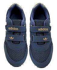 Детские текстильные кроссовки 73SINIYSETKA Синий, фото 2