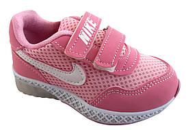 Детские текстильные кроссовки 73ROSESETKA Розовые