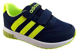Детские текстильные кроссовки 73SINIY2LIP Синий