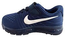 Детские текстильные кроссовки 73SINIYSHNUROK Синий, фото 3