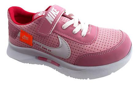 Детские текстильные кроссовки 73WHITEROSE Розовые, фото 2