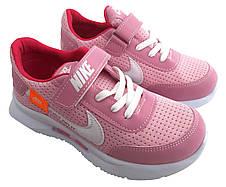 Детские текстильные кроссовки 73WHITEROSE Розовые, фото 3