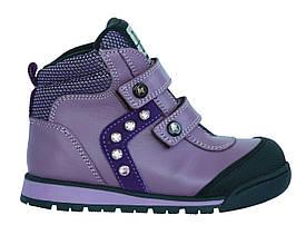 Ботинки Minimen 67FIOLETBUS Фиолетовый