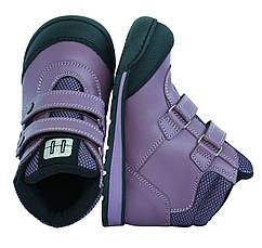 Ботинки Minimen 67FIOLETBUS Фиолетовый, фото 3
