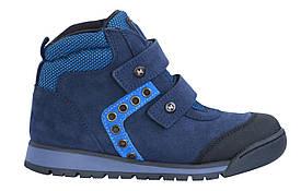 Ботинки Minimen 67SINIYKNOP Синий