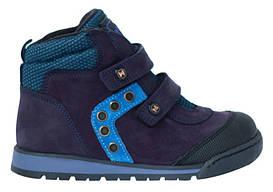 Ботинки Minimen 67GOLKNOP Синий