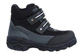 Ботинки Minimen 55SERIY Серый