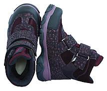 Ботинки Minimen 15BORDO Бордо, фото 2