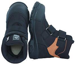 Ботинки Minimen 15BLACK Черный, фото 3