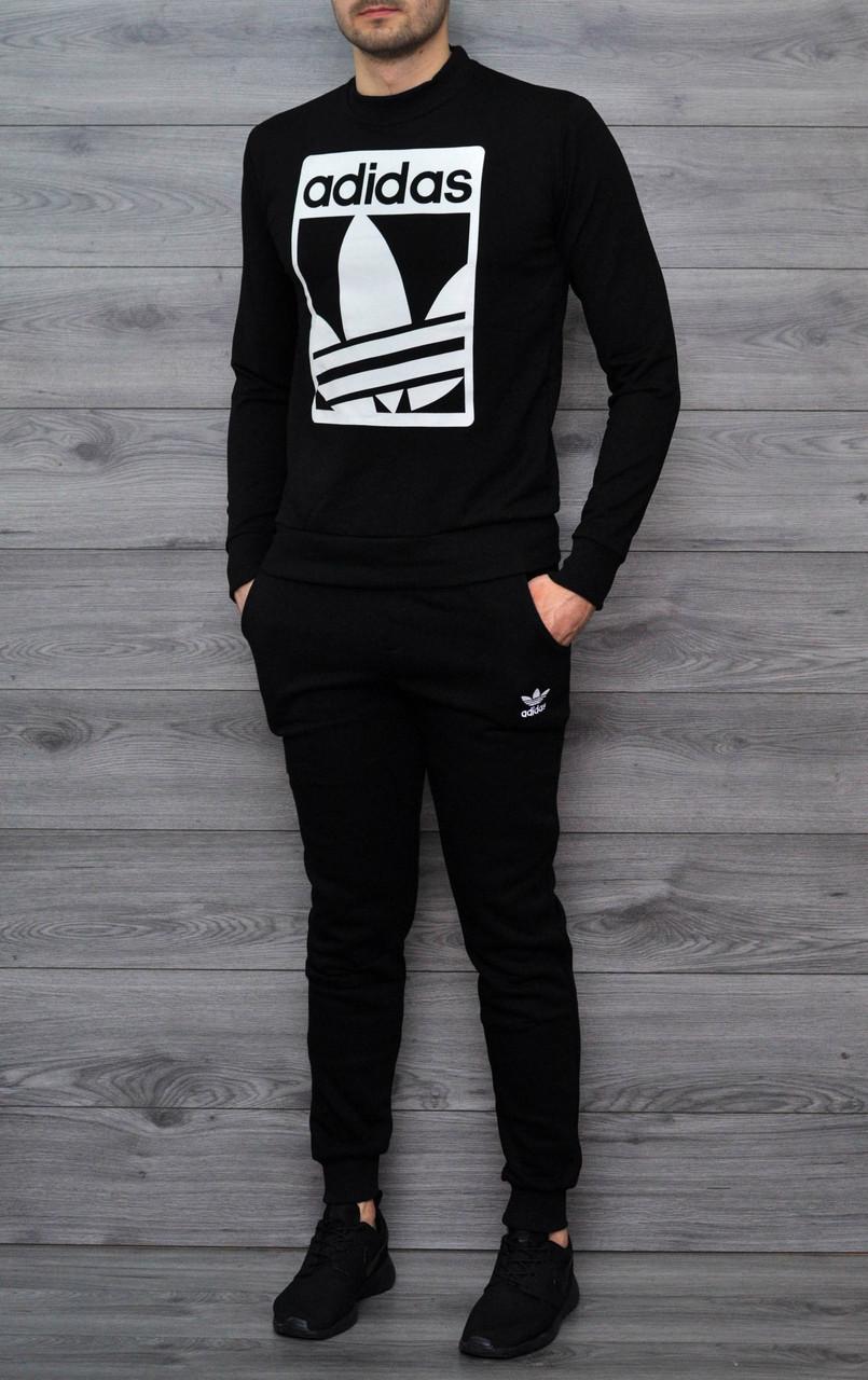 Мужской утепленный спортивный костюм чёрный свитшот с принтом Adidas и чёрные штаны с принтом Adidas
