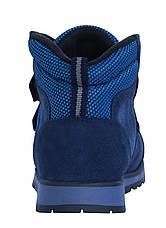 Ботинки Minimen 15GOLUBOY Голубой, фото 2