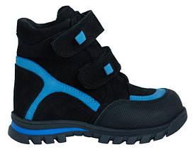 Ботинки Perlina 91GOL Черный