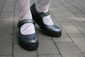 Туфли Perlina 28PLATFSERIY Серый перламутр