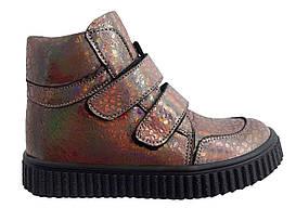 Ботинки Perlina 32NEON Лиловый