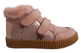 Ботинки Perlina 32ROSE Розовый