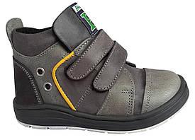 Ботинки Perlina 91SERIY Серый