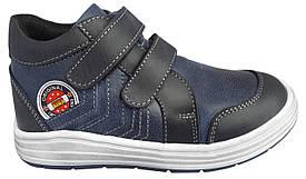 Ботинки Perlina 91SINIY Синий