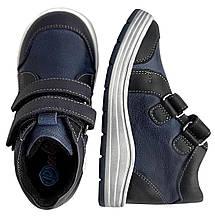Ботинки Perlina 91SINIY Синий, фото 2