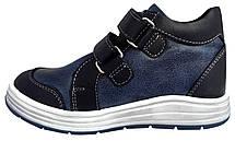 Ботинки Perlina 91SINIY Синий, фото 3