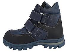 Ботинки Perlina 91TEPLOSINIY Синий, фото 3
