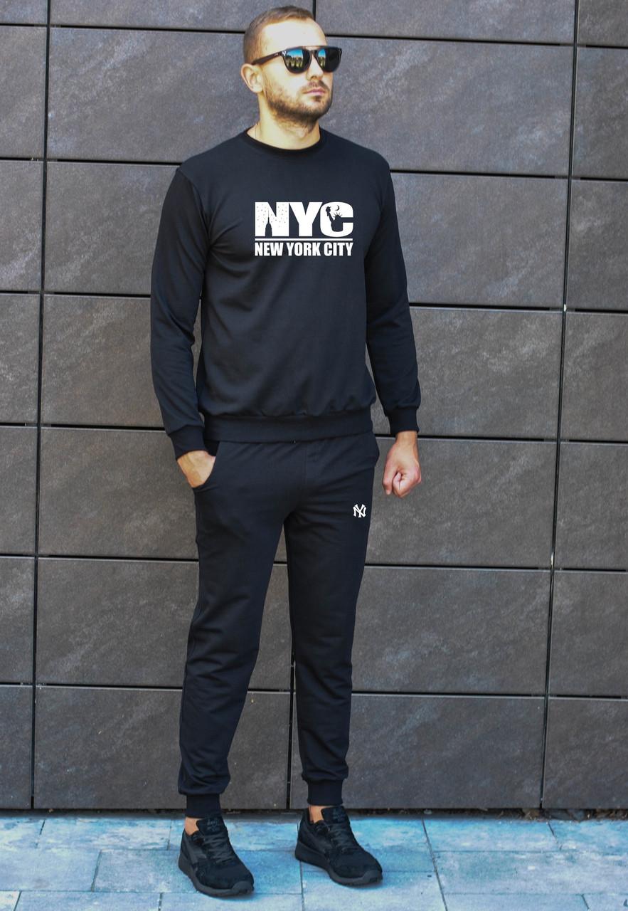 Чоловічий утеплений спортивний костюм чорний світшот New York City з принтом і чорні штани з принтом New York