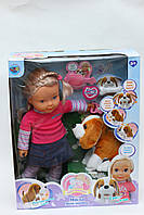 Кукла 5371 Limo Toy Мила+щенок, кукла 42 см YNA/0-22