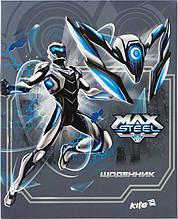 Дневник школьный Max Steel 2, Kite