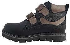 Ботинки Perlina 32CHERNIYKOR Черный, фото 2