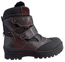 Ботинки Мinimen 46PERLAMUTR Черные