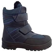 Ботинки Мinimen 46SINIY Синий