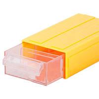 ZD-925B органайзер 180x90x47mm (наборные ячейки), бокс пластиковый выдвижной
