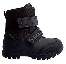 Ботинки Minimen 109SERIY Серый