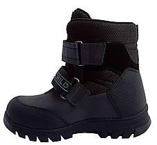 Ботинки Minimen 109SERIY Серый, фото 2