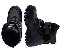 Ботинки Minimen 109SERIY Серый, фото 3