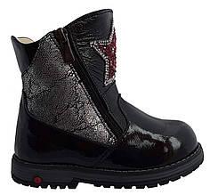 Ботинки Minimen 15LACK Черный