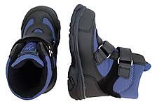 Ботинки Minimen 15SINIY Синий, фото 3