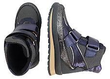 Ботинки Minimen 17BLUELACK Синий, фото 3