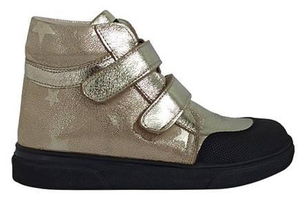 Ботинки Perlina 32ZOLOTO Золото, фото 2