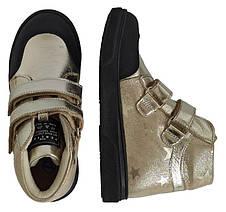 Ботинки Perlina 32ZOLOTO Золото, фото 3