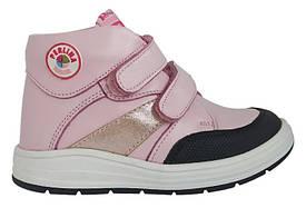 Ботинки PERLINA 91ROSE Розовый
