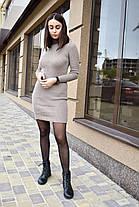 Платье-гольф цвета капучино, фото 2