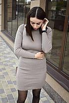 Платье-гольф цвета капучино, фото 3